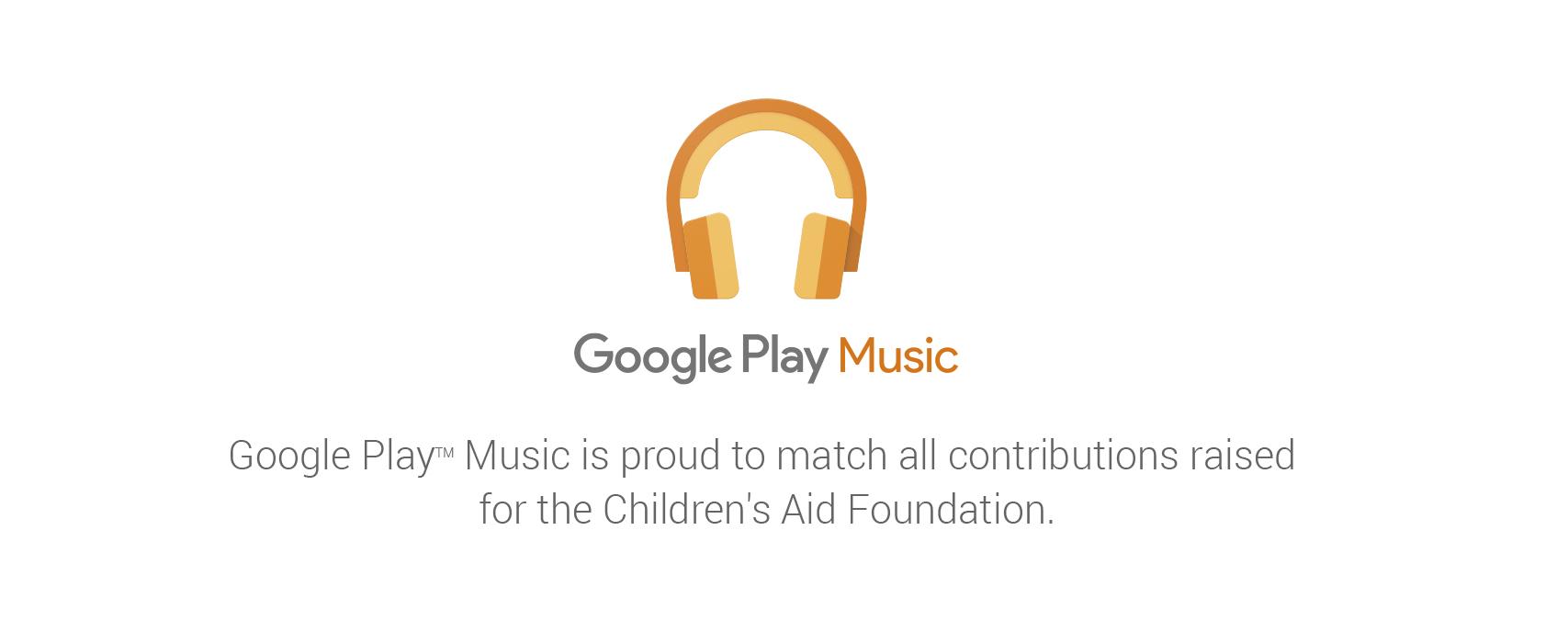 GooglePlayMusicCAF